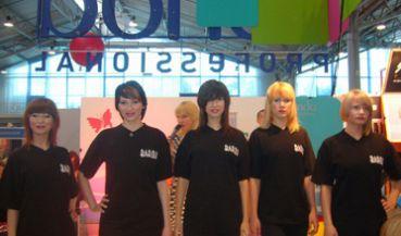 Форум индустрии красоты N.I.C.E.— 2007