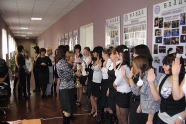 День Учителя— 2008
