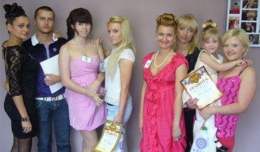 Конкурс учащихся «Прическа из длинных волос»