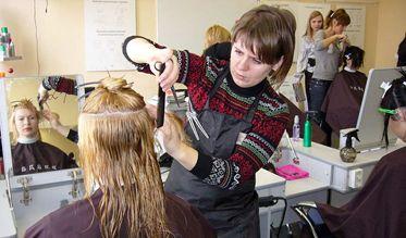 Конкурс «Модная женская стрижка» 27 марта 2008 года