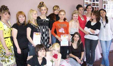 Конкурс «Прическа на длинные волосы» 29 мая 2008 года