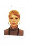 Родионова Ирина
