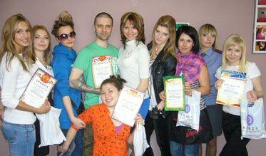 Конкурс «Модная женская стрижка» среди учащихся Института