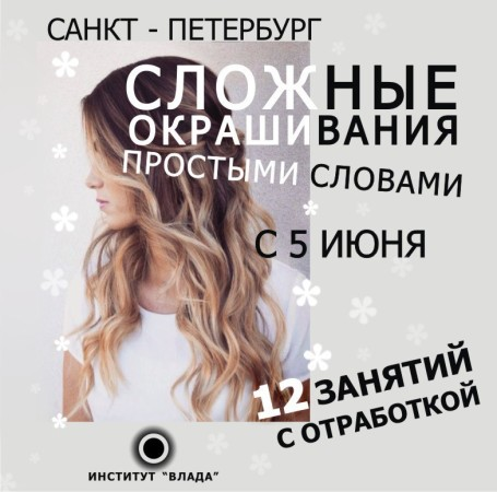 окр.пр.сл