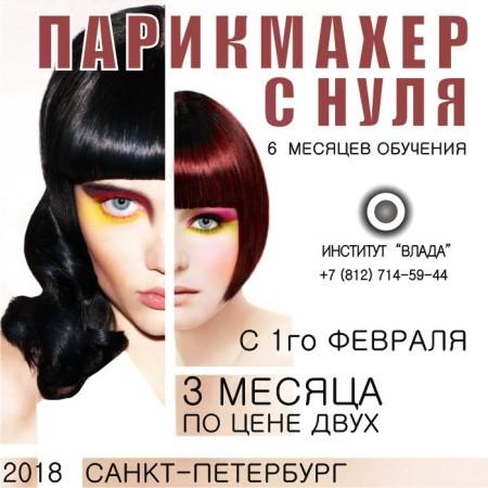1ФЕВ.КУРС